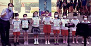 110「祖孫節~溫馨世代情卡片設計比賽」頒獎活動代表照片