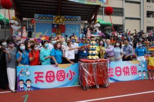 第40屆校慶暨體育表演會活動花絮代表照片